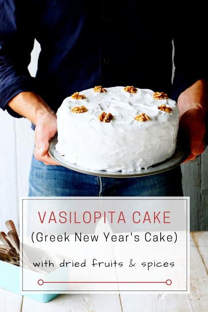 Βασιλόπιτα κέικ εύκολη και πεντανόστιμη συνταγή