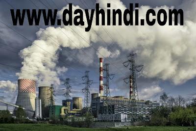 वायु प्रदूषण पर निबंध-Essay On Air Pollution In Hindi