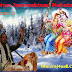 Krishna Janmashtami Mahotsav - Gaurav Ji (Vrindavan)