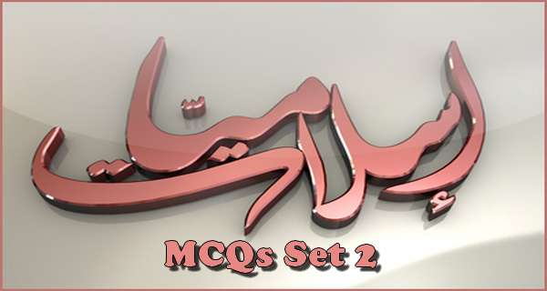 Islamiat mcqs for NTS test