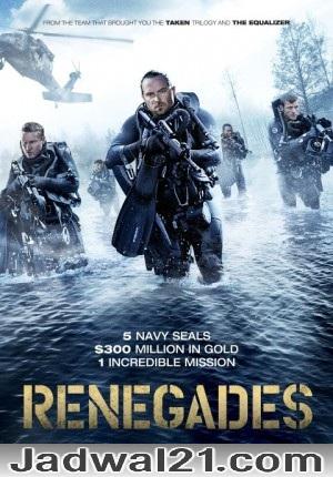 Film RENEGADES 2017