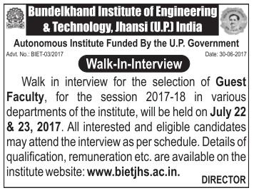 Image Result For New Job Form In Uttarakhand