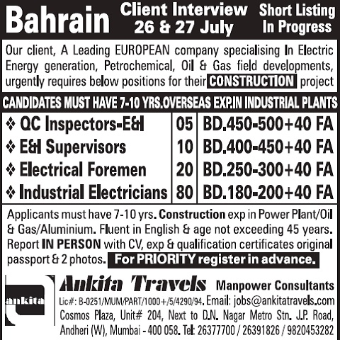 Bahrain Jobs, Electrical Jobs, Instrumentation Jobs, QC Inspector, Electrical Foreman, Instrumentation Engineer, Industrial Electrician, Ankita Travels, Gulf Jobs Walk-in Interview, Mumbai,