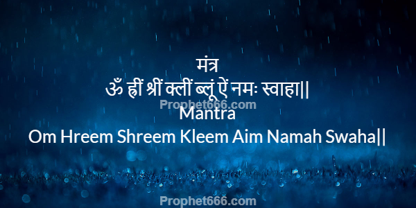 One Mantra for Success and All Problems Solutions