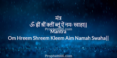 One Hindu Mantra Chant for Success and All Problems Solutions