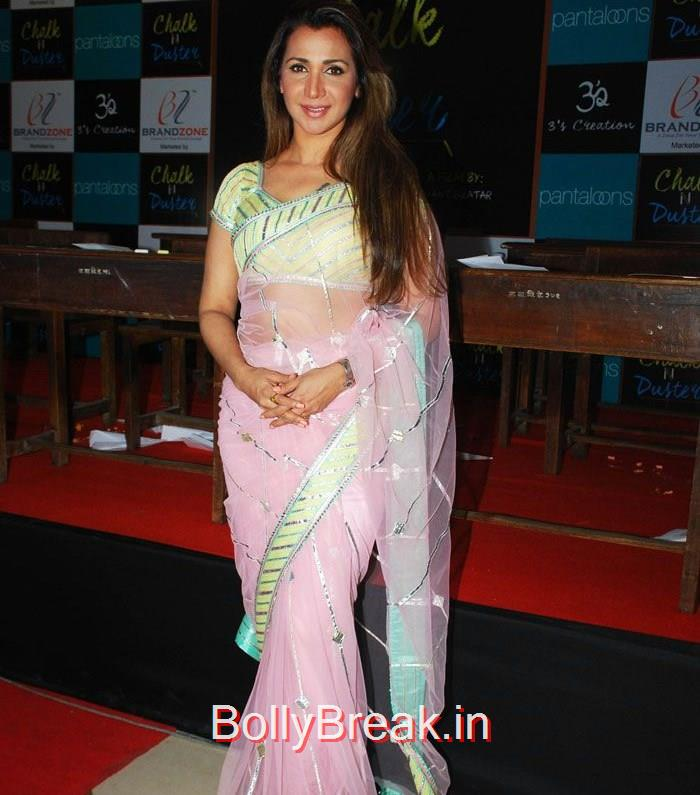Ritu Shivpuri, Hot HD Images of Juhi Chawla Upsasana Singh at 'Chalk N Duster' Mahurat