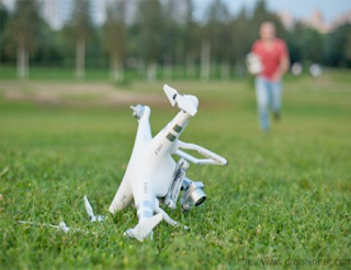 cara mereset drone