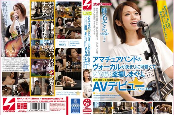 Bokep Jepang NNPJ-117 Sora Shiia