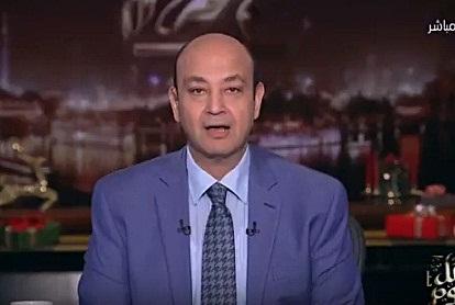 برنامج كل يوم حلقة الثلاثاء 2-1-2018 عمرو أديب الجزء الأول  برنامج كل يوم حلقة الثلاثاء 2-1-2018 عمرو أديب الجزء الأول