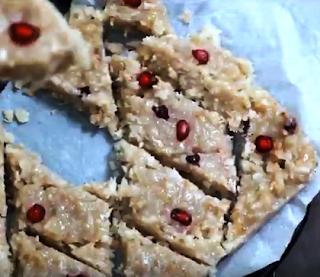 अनार की बर्फी रेसिपी - Anar Ki Barfi - How to Make Pomegranate Barfi at Home