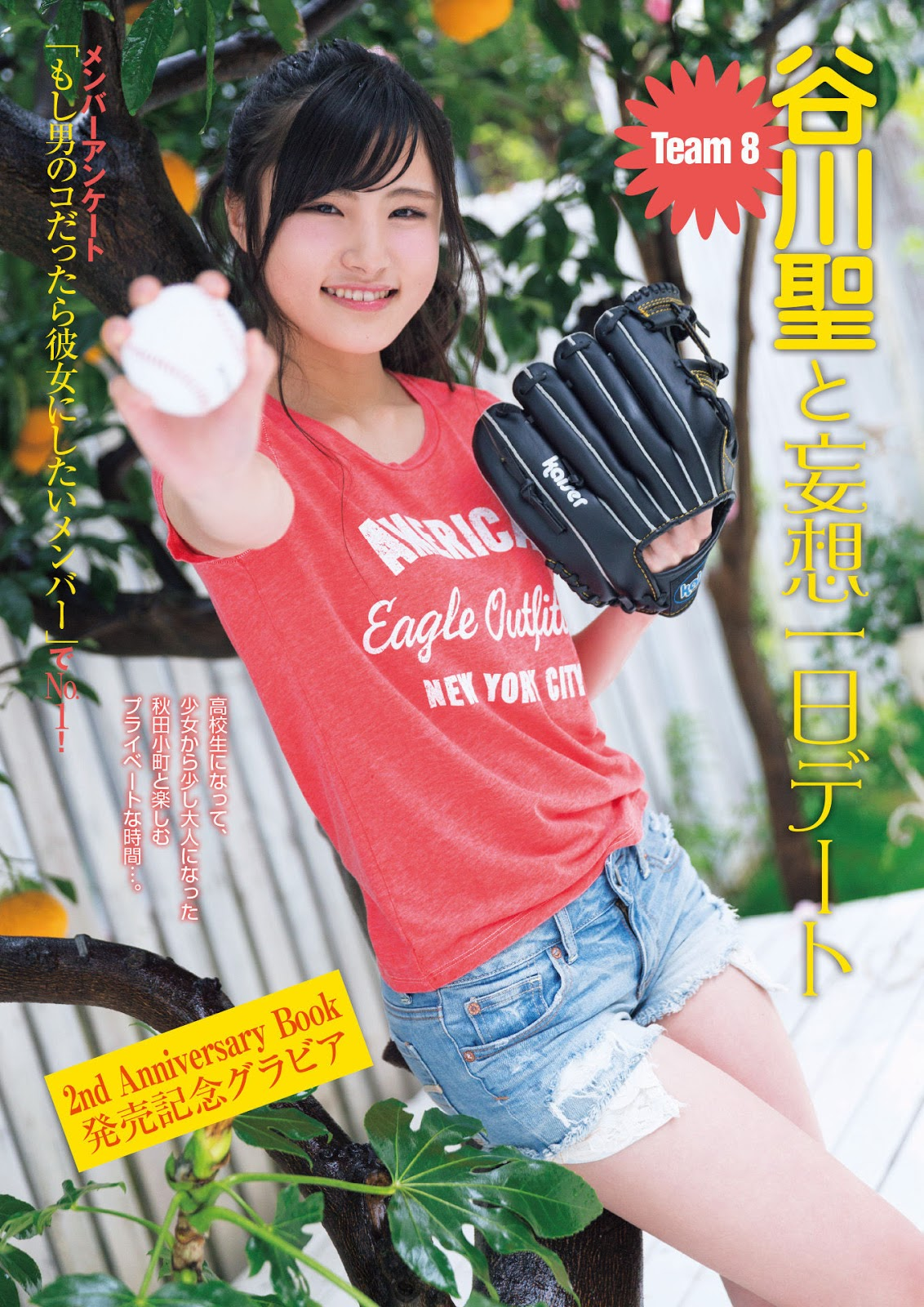 Tanikawa Hijiri 谷川聖 AKB48, FLASH Magazine Special Gravure BEST 2016.05.25