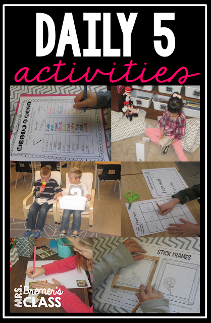 Tons of fun and engaging ideas for Daily 5 activities in the First Grade and Second Grade classroom. #daily5 #1stgrade #2ndgrade #literacy