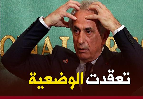 """حاليلوزيتش :""""هذه هي الحقيقة .. لا تخدعوا الجماهير الجزائرية"""""""