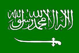 Dibujo de la bandera de Arabia Saudita a colores