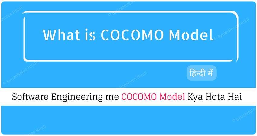 cocomo-model-hindi