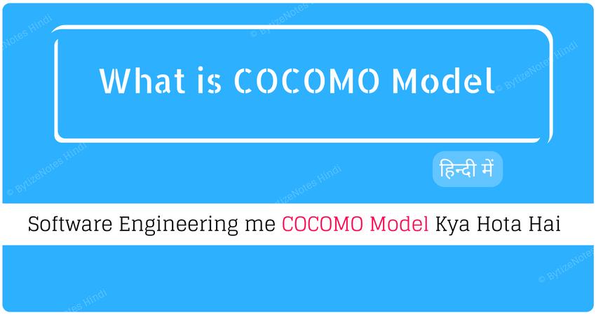 cocomo-model-hindi