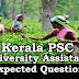 Kerala PSC : Expected Question for University Assistant Exam - 71