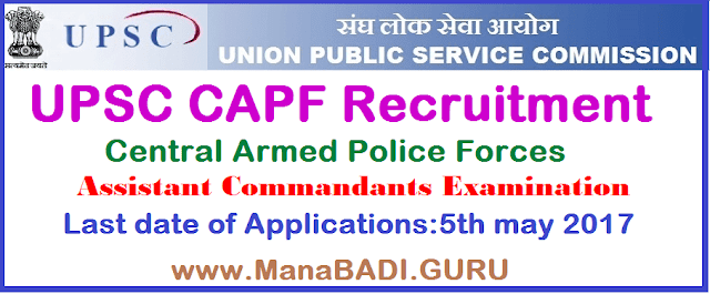 UPSC, UPSC CAPF Jobs, Police Jobs, Central govt jobs, Assistant Commandants Examination, Central Armed Police Forces, BSF, CRPF, CISF, SSB, latest jobs