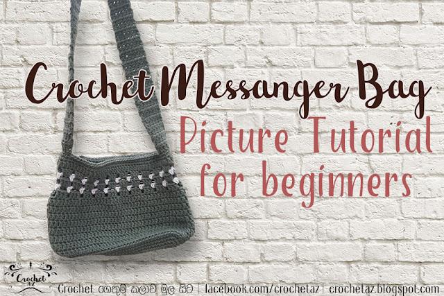 crochet-bag-free-pattern