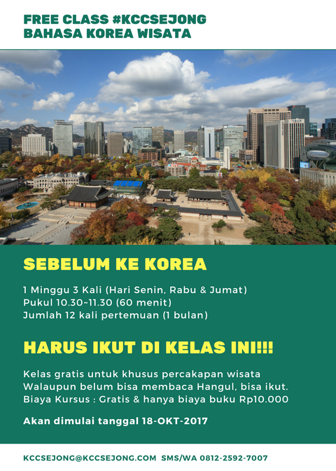 Free Class Bahasa Korea Wisata khusus percakapan KCC Sejong
