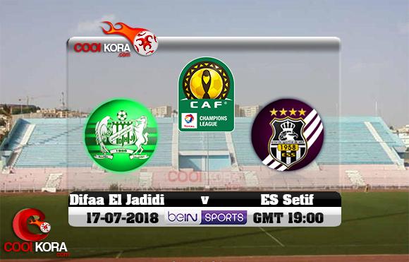مشاهدة مباراة وفاق سطيف والدفاع الحسني الجديدي اليوم 17-7-2018 دوري أبطال أفريقيا