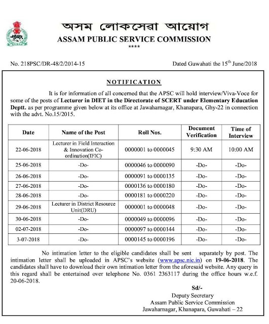 Assam-PSC-Notice