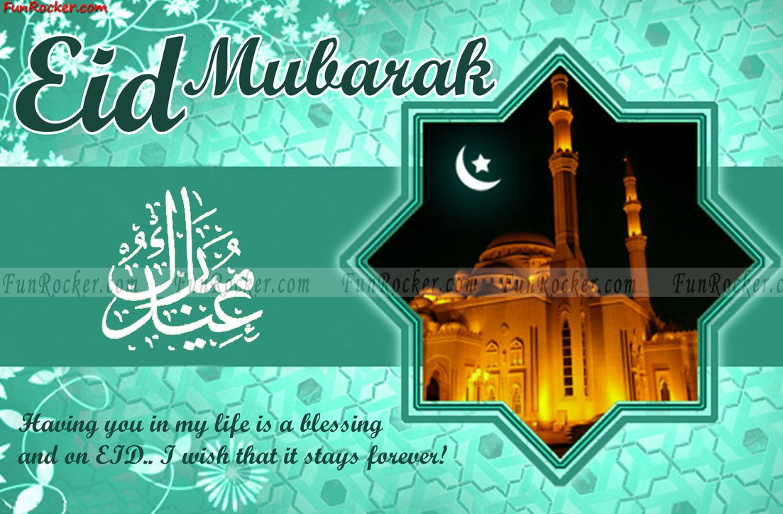 Eid Mubarak Greeting Quotes: HD Widescreen Backgrounds Wallpapers: Eid Cards And Qoutes