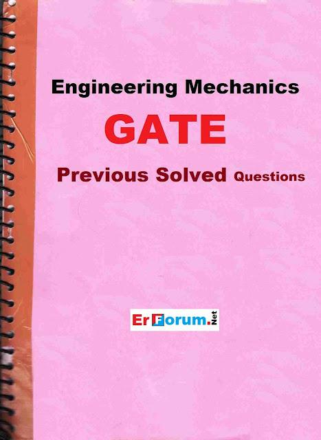 em-gate-solved-questions