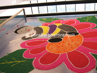 Rangoli with Themes for Competition - Sanskar Bharti Rangoli