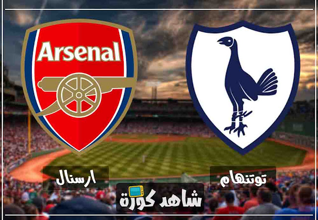 arsenal-vs-tottenham