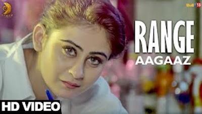 Range Lyrics - Aagaaz | Dream Production | Latest Punjabi Songs 2017