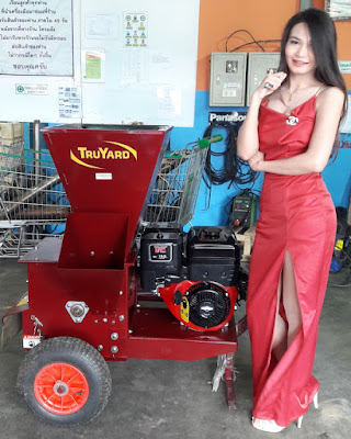 Tru Yard Garden Mulcher Shredder Delivery Buriram Thailand