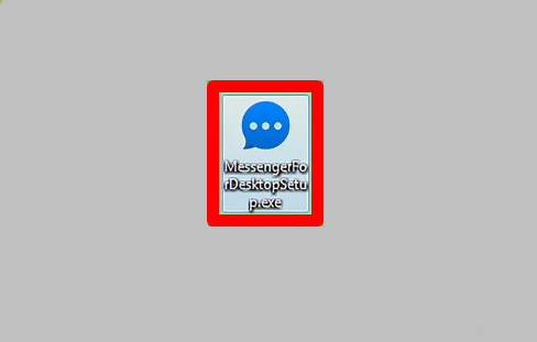 Facebook Messenger PC