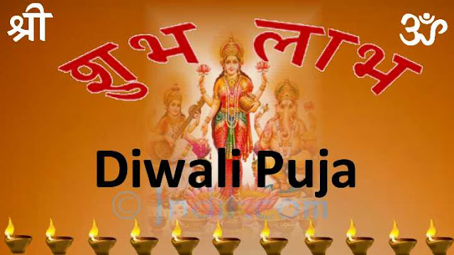 Happy Diwali Images Greetings Photos Clips and Ecards Wallpapers & Pictures 2016