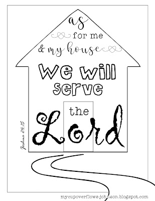 free inspirational Bible verse coloring pages Joshua 24:15