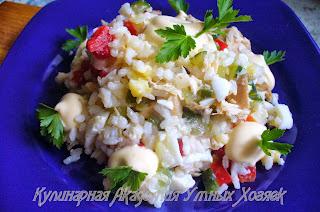 салат с курицей и болгарским перецем готовый