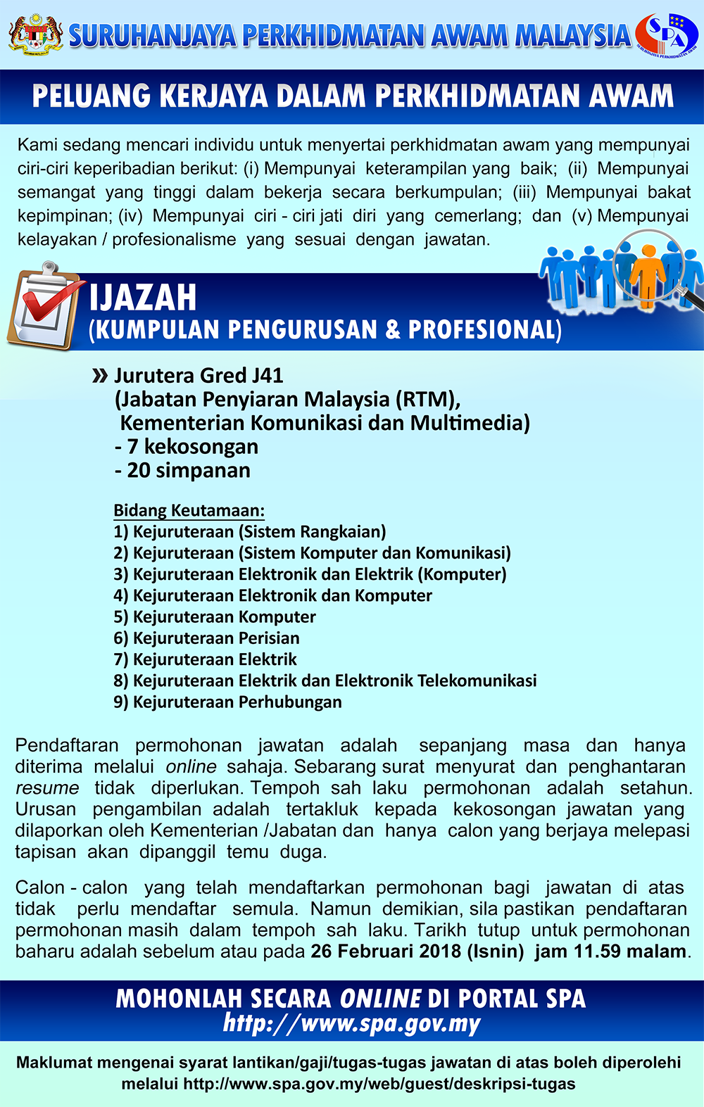 Jawatan Kosong Di Suruhanjaya Perkhidmatan Awam Spa Jurutera J41 Seluruh Negara Jobcari Com Jawatan Kosong Terkini