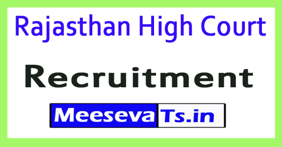 Rajasthan High Court Recruitment Notification 2017