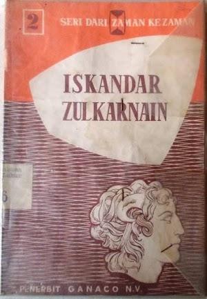 Iskandar Zulkarnain