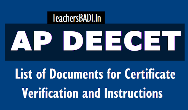 ap deecet 2019,list of documents for certificate verification,provisional admission letter,final admission letter,pal,fal,online application form,rank card,merit list,ap ded admissions