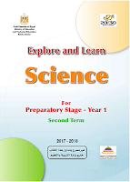 Explore and Learn Science For Preparatory Stage - Year 1 - 2 Term