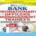 Banking Probationary Officers Management Trainees PDF Book By Upkar Publication