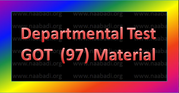 APPSC/TSPSC Departmental Test Exams Study Material/Notes(www.naabadi.org)