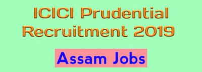 ICICI Prudential Recruitment 2019 । Assam Jobs । New Job Assam