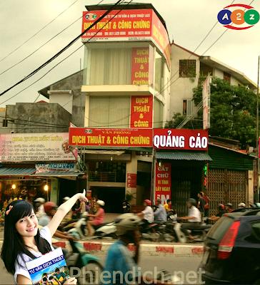 Công chứng huyện Nhơn Trạch - Đồng Nai một sự tuyển lựa xuất sắc nhất