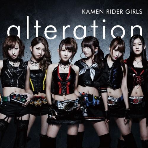 Download KAMEN RIDER GIRLS – Alteration