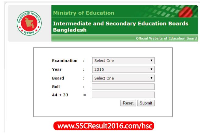 HSC Exam Result 2018