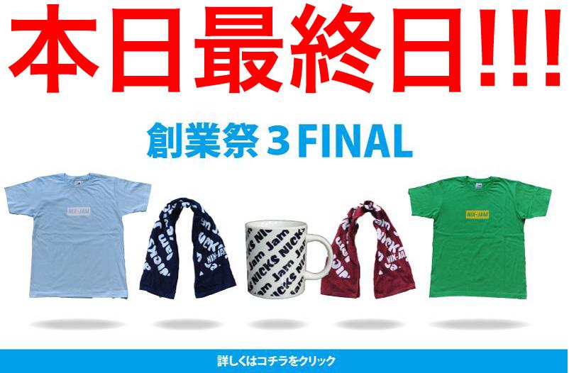 http://nix-c.blogspot.jp/2017/06/vol_20.html