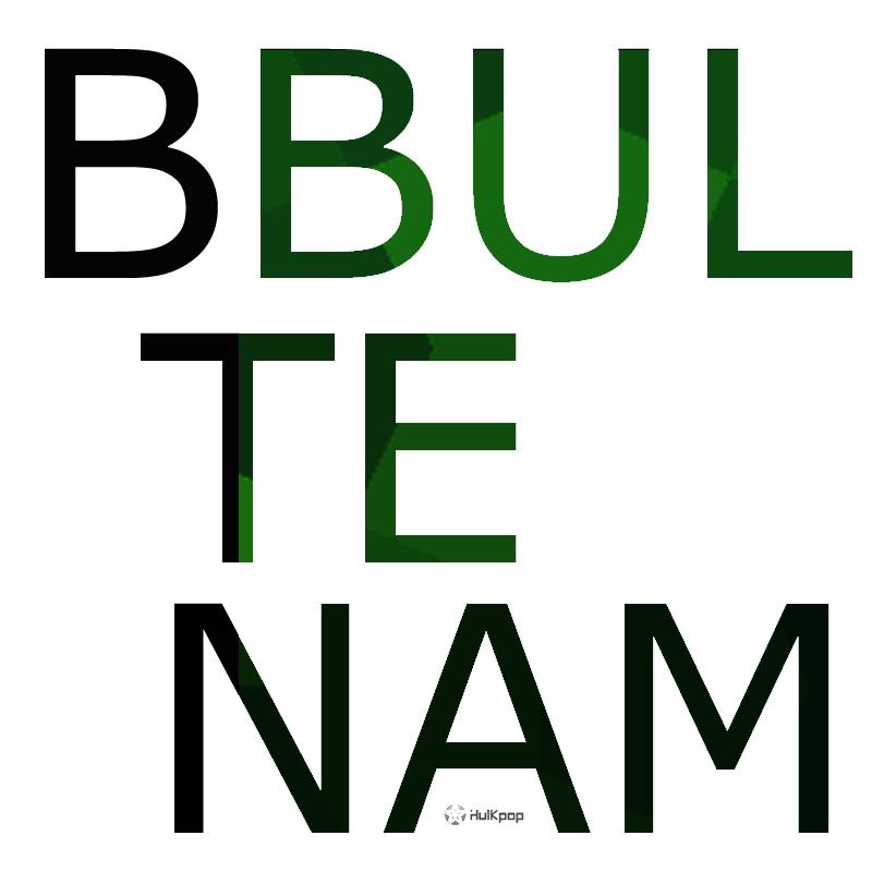 [Single] BbulTeNam – 좋을 것 같아