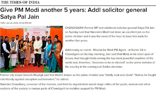 Give PM Modi another 5 years: Addl Solicitor General Satya Pal Jain
